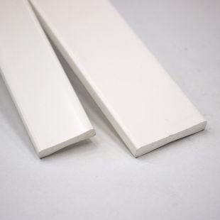 Pildi kategooria Uksepiirdeliist PVC