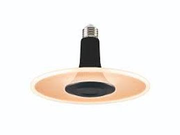 PIRN SYLVANIA TOLEDO LED DIM 10,5W E27 MUST 2700K pilt