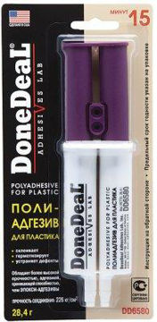 Picture of EPOLIIM DONEDEAL PLASTIC 28,4g