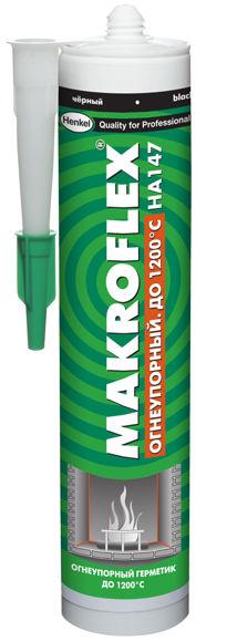 MAKROFLEX KUUMAKIND.HA147 MUST 300ml pilt
