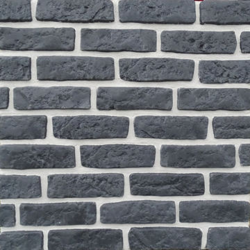 Picture of DEKORATIIVKIVI BRICK DARK 0.56m2/PAKK