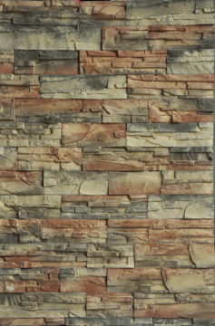 Picture of DEKORATIIVKIVI ROMA EARTH BROWN 0,51m2/PAKK