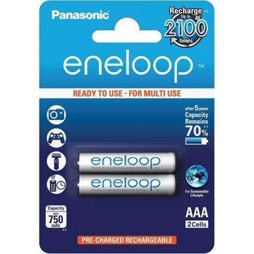Picture of AKU PANASONIC ENELOOP AAA 750 2BP